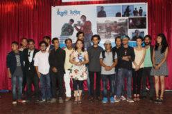 नेपालमा  पहिलो साइन्स फिक्सन फिल्म बिजुली मेशीनको ट्रेलर सार्वजनिक