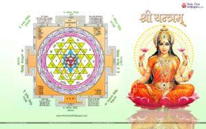 shreeyantra-of-laxmi