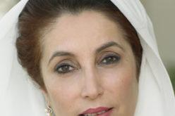 सेक्स पार्टी आयोजना गर्थिन चर्चित पाकिस्तानी पुर्वप्रधानमन्त्री बेनिजिर भुट्टो