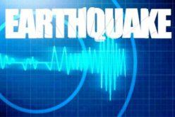 आज बिहानै ५.६ म्याग्निच्युडकाे भूकम्पको धक्का