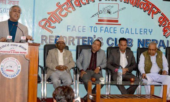 chandra-bhandari