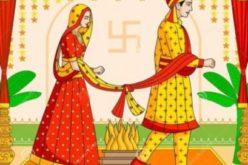 हिन्दू अनुसार विवाहका प्रकार