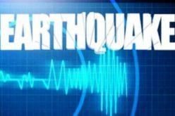 काठमाडौंमा भूकम्पको ठुलो धक्का महसुस
