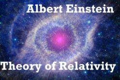 आइन्स्टाइनको सापेक्षतावादको सिद्धान्त भनेको के हो ?