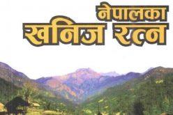 नेपालका खनिज रत्न – पुस्तक समीक्षा