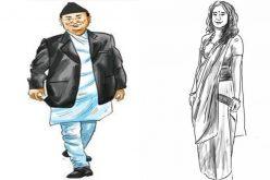 जनमत सर्वेक्षण – श्रीमान र श्रीमती दुवैजना सांसद बन्ने राजनीतिक संस्कारको अन्त्य हुनुपर्छ भन्ने अभियानमा तपाई के भन्नुहुन्छ ?