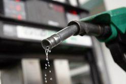 पेट्रोल (Petrol) भनेको के हो ?