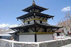 मुक्तिनाथ