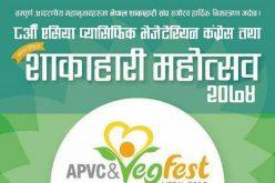 नेपालमै पहिलोपटक अन्तराष्ट्रियस्तरको शाकाहारी सम्मेलन हुँदै