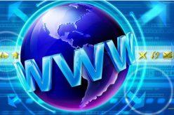 इन्टरनेट (Internet) भनेको के हो ?