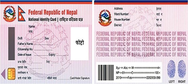 Smart National Identity Card