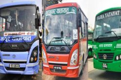 सामाजिक अभियान – नेपाल सरकारले यातायात व्यवसायीहरुको सिन्डिकेट तोड्ने अभियानमा कुनै सम्झौता नगरी अक्षरस निरन्तर लागू गर्नुपर्छ ।