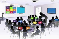 स्मार्ट स्कूल (Smart School) भनेको के हो ?