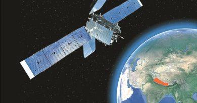 नेपाल भू-उपग्रह
