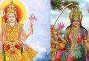 सुर्यदेव र माता दुर्गा