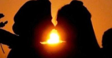 आइतबार प्रेम सम्बन्ध