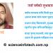 Krishna Prasai